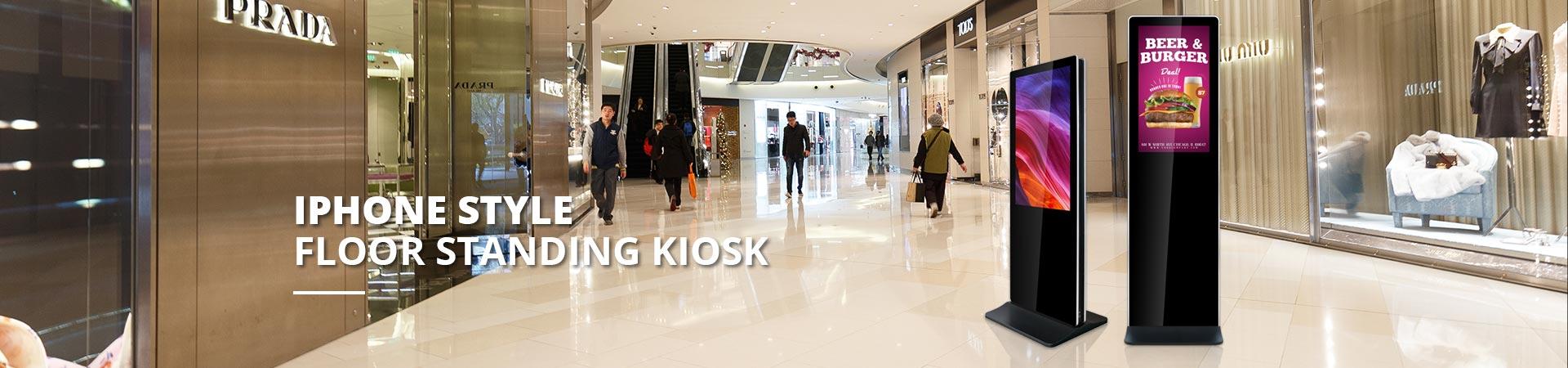 Floor Standing Kiosk