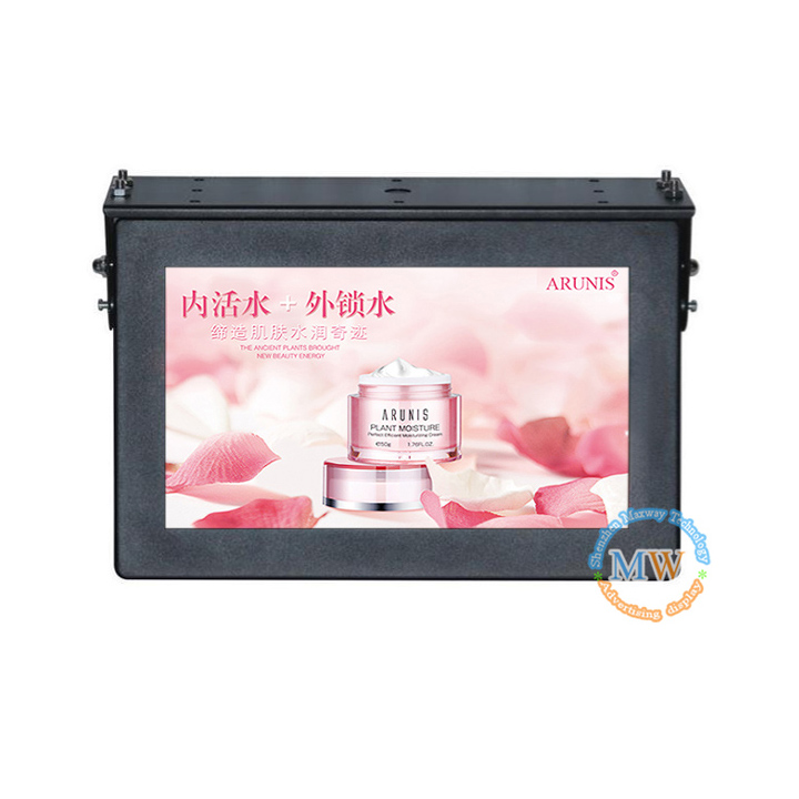 15 Inch Bus LCD Ads Player