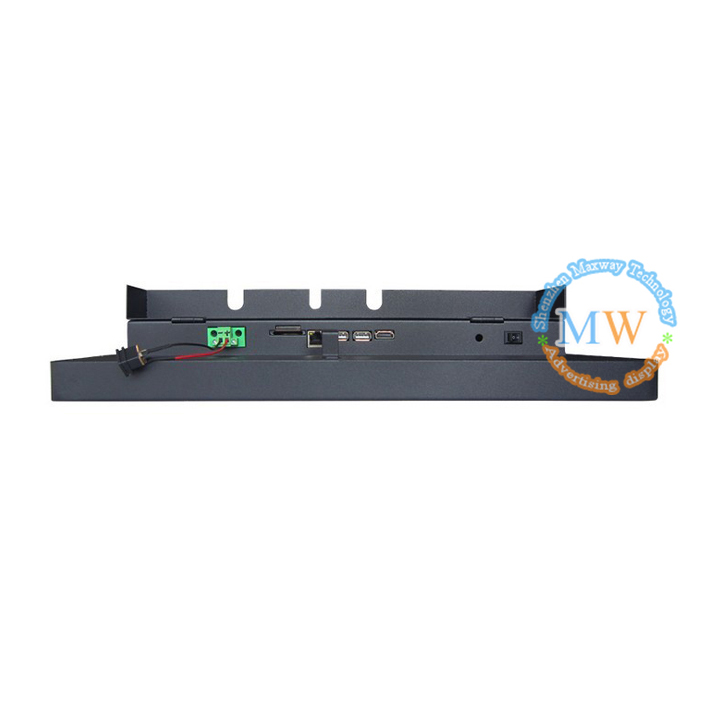 17 Inch Bus LCD Ads Player