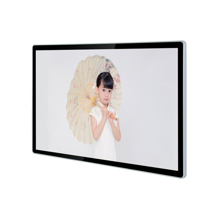55inch Wholesale Price Digital Signage Advertising Palyer