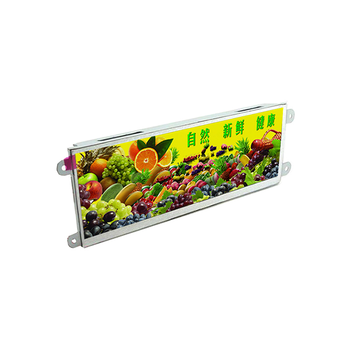7.36inch Small Size Ultra Wide Stretched Bar Lcd Display