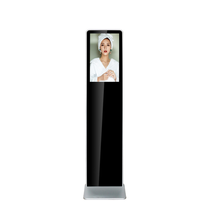 21 Inch Floor Standing Ads Display With Slim Frame