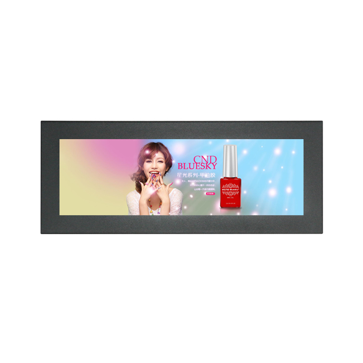 14.9inch Oem Custom Ultra-Wide Monitor Stretched Bar Lcd Display