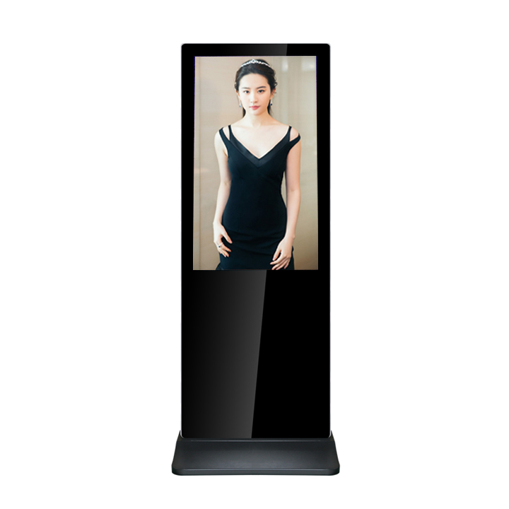 43 Inch Dual Screen Floor Stand Lcd Digital Signage