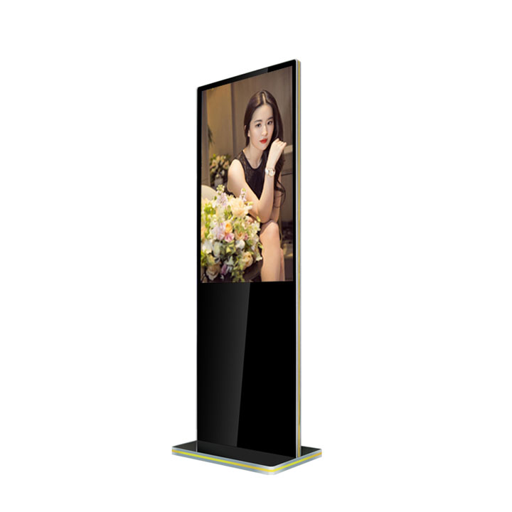 43 Inch Gold Inlaid  Floor Standing Information Kiosk