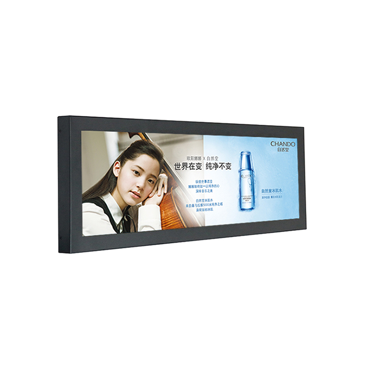 37.2inch Full Function Ultra-Wide Monitor Stretched Bar Lcd Display