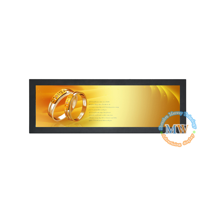 41.5inch New Arrival Ultrawide Stretched Bar Lcd Tft Monitor