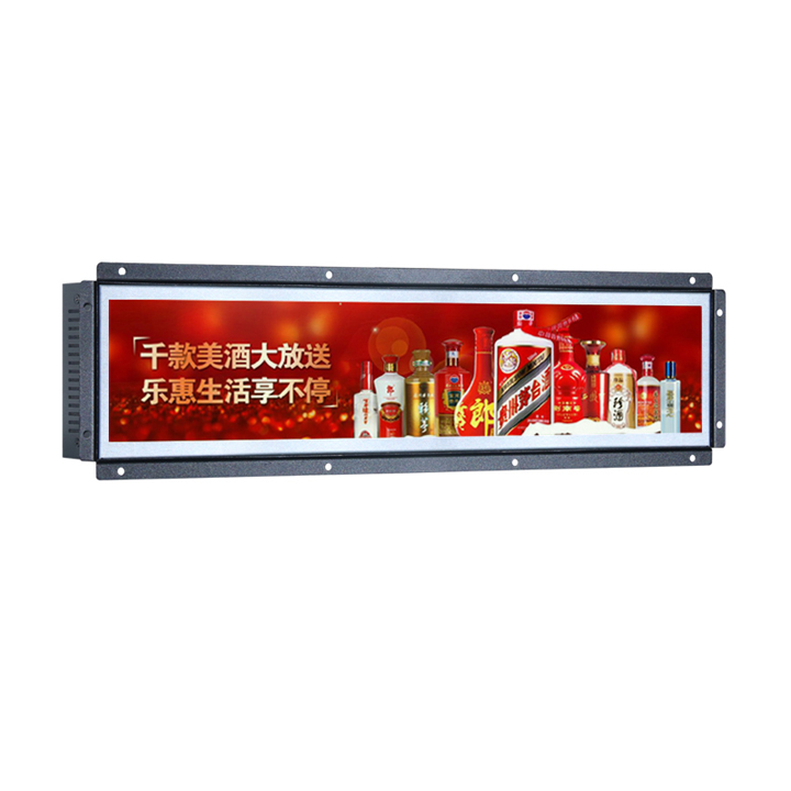 19.1inch Bulk Ultra-Wide Monitor Stretched Bar Lcd Display