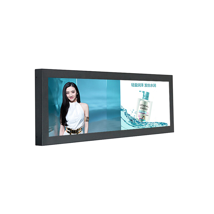 28.4inch Big Size Ultra Wide Stretched Bar Lcd Display