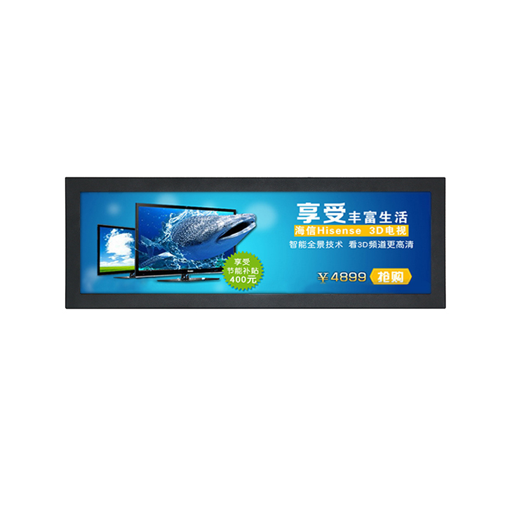 28.8inch New Ultra Wide Bar Type Lcd Advertising Digital Signage