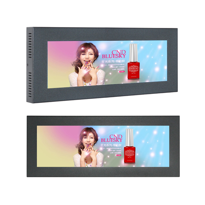 Bar/Stretched LCD Display