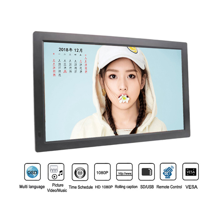 18.5 Inch Digital Signage Lcd Display Screen
