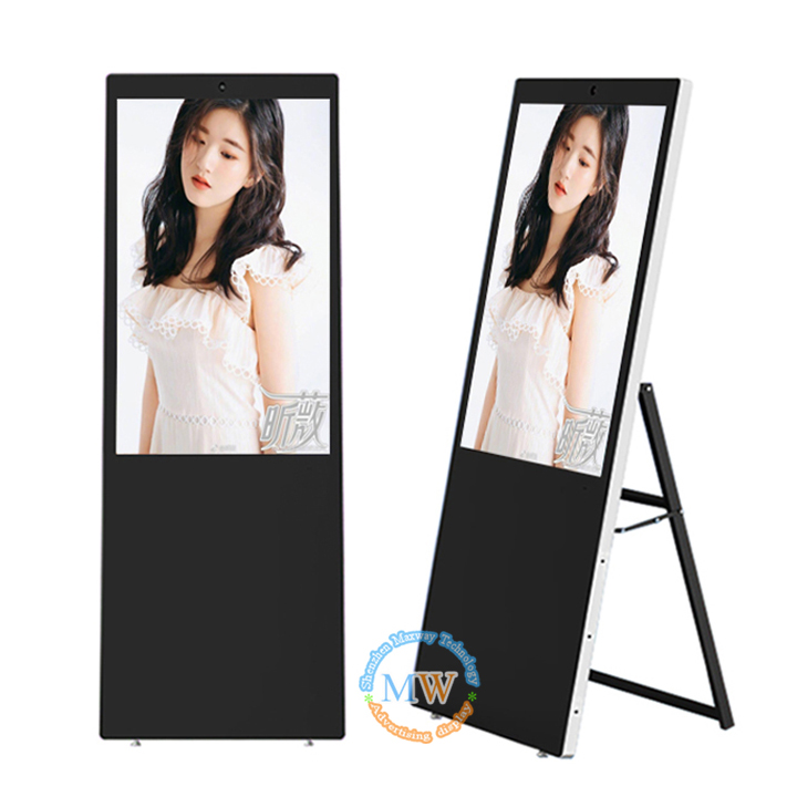 49 Inch Portable Lcd Advertising Display With Wheels