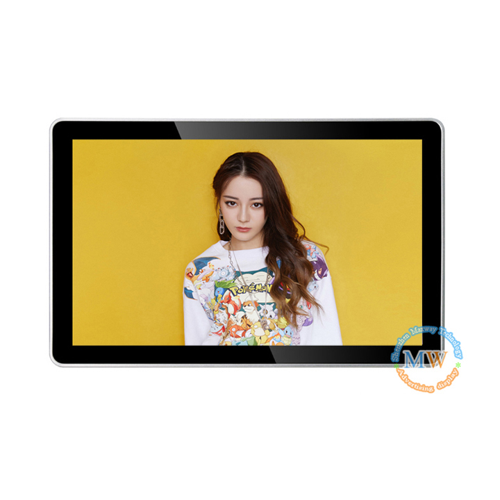 15.6 Inch Wall Mount LCD Advertising Player With USB SD Card